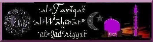 al-Ṭarīqa al-Wāḥidāt - with Allah in Arabic on left
